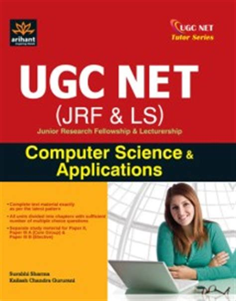 reference books ugc net physics net reference books for computer science