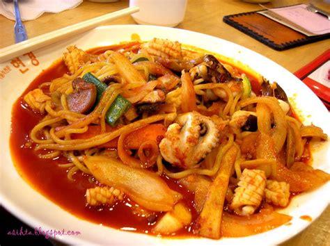 berbagai makanan korea  enak entertainment geek