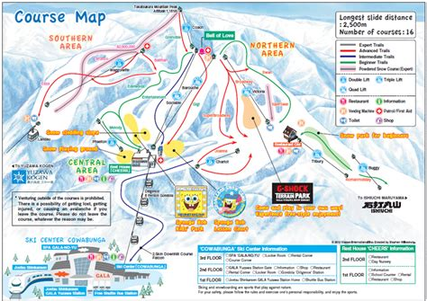 ideal resort map my ideal japanese winter vacation big dreamer