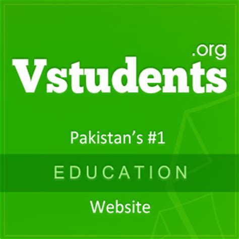Uol Fee Structure For Mba by Join Pak Army 2016 Registration For Pak Army