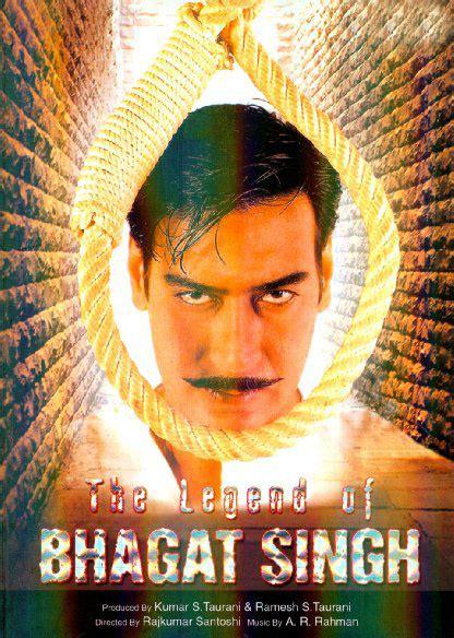 biography movie online free the legend of bhagat singh 2002 movie free download