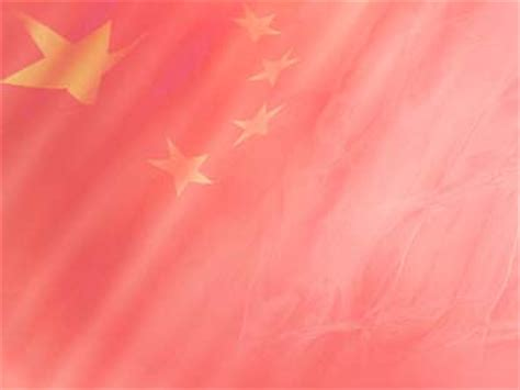 China Flag 02 Powerpoint Templates China Ppt Template