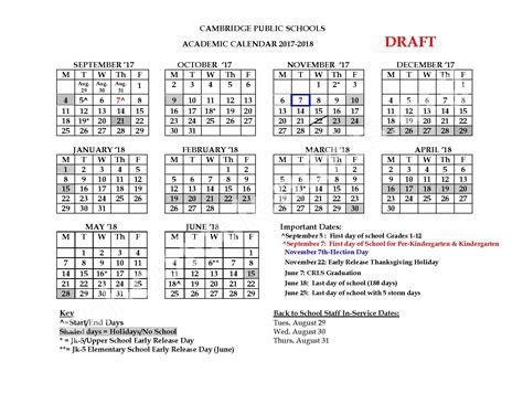 Cambridge Schools Calendar Peabody Calendars Cambridge Ma