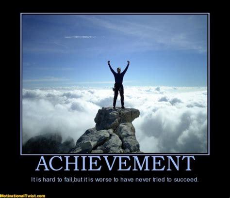 achievements of an achievements quotes quotesgram