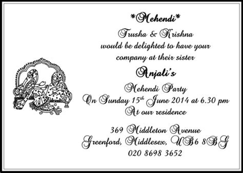 Marreige Invitation In Tulu by Mehendi Cards Mehendi Card Wordings