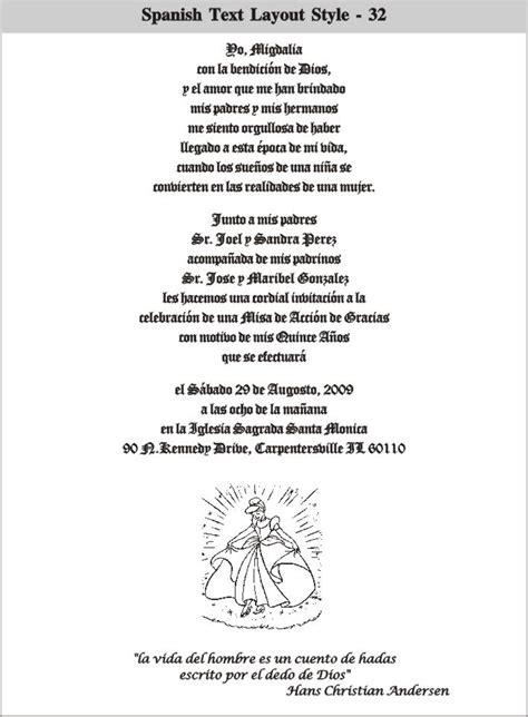Wedding Quotes Non Religious by Non Religious Birthday Quotes Quotesgram