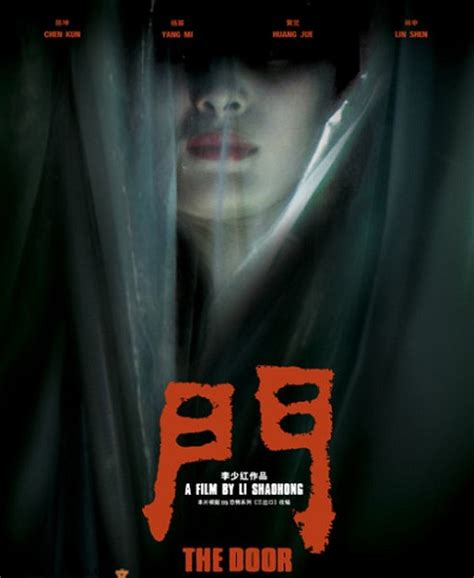 film horror china top 10 chinese horror movies