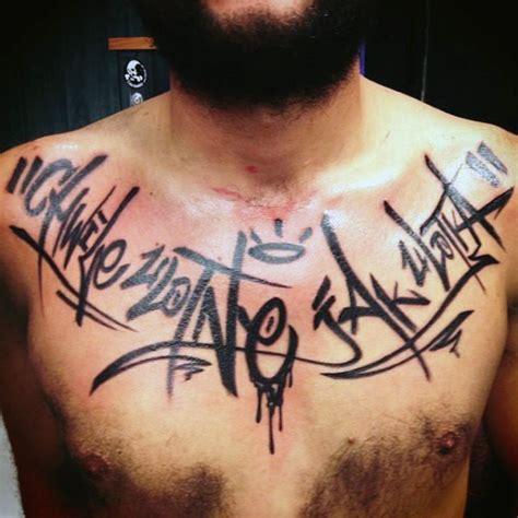 tattoo alphabet graffiti colored graffiti style chest tattoo of big lettering