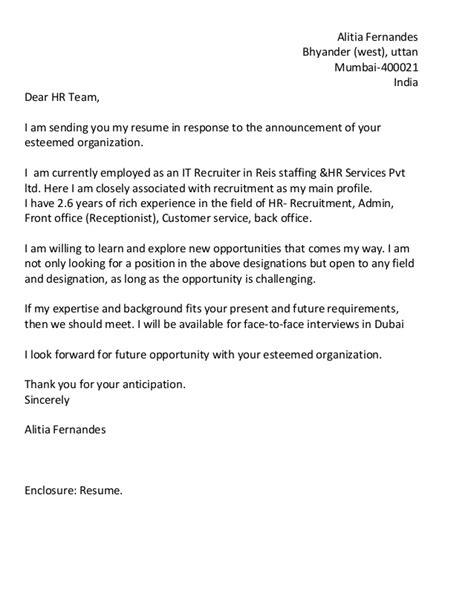 cover letter dear team alitia resume 1
