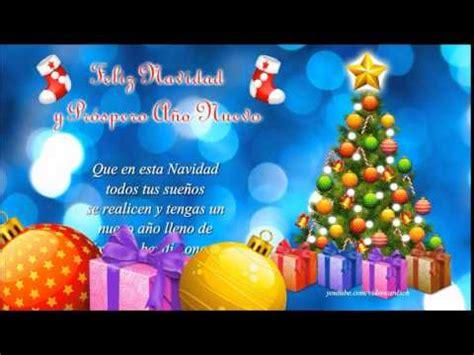 bajar imagenes virtuales gratis felicitaciones navidad mensajes navide 241 os tarjetas