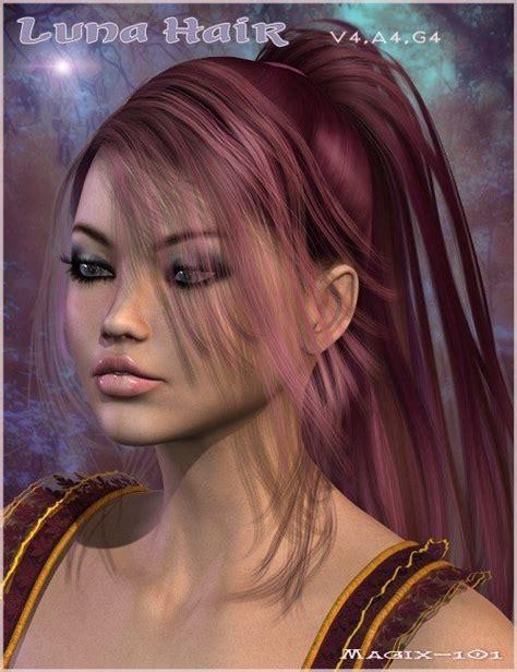 DataLife Engine > > Luna Hair