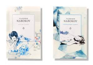 new nabokov editions from penguin a piece of monologue literature philosophy and the arts playful subversive covers give nabokov s books new life the atlantic