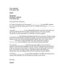 letter of recommendation for mba program letter of