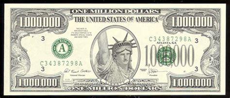 imagenes ocultas en los dolares 1mbill jpg