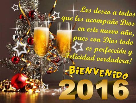 imagenes feliz navidad y año nuevo 2016 frases de feliz a 241 o 2016 para descargar postales de