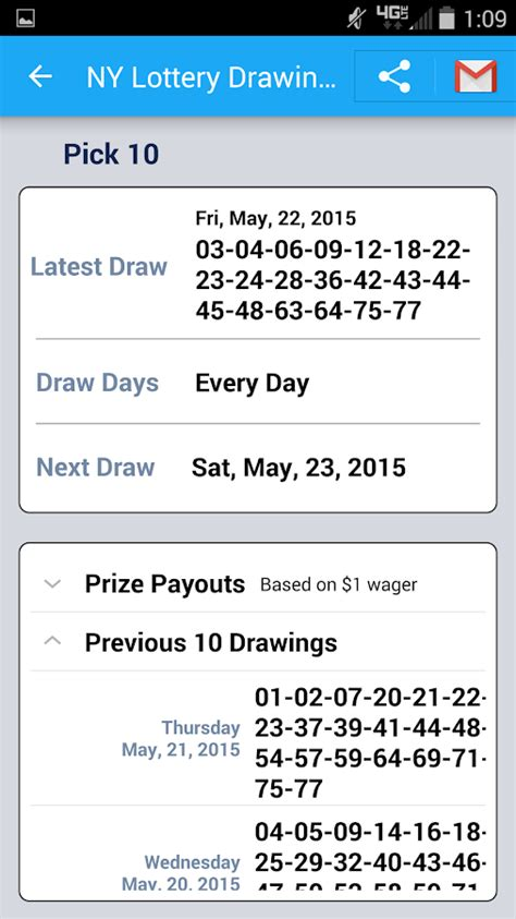 ny lottery post for android ny lottery android apps on play