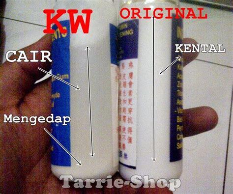 Harga Masker Wajah The Shop deoonard gold silver toko kosmetik deoonard