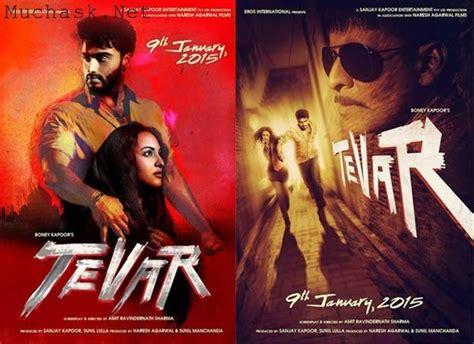 download mp3 dj movie songs tevariffic tevar mashup full mp3 song download by dj