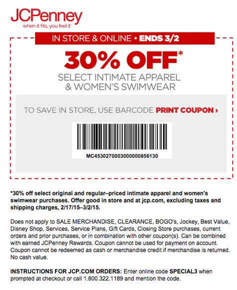 Jcpenney Printable Coupon