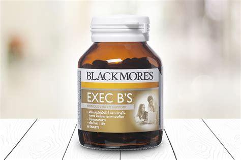 Blackmores Vitamin B Complex products blackmores livemore club