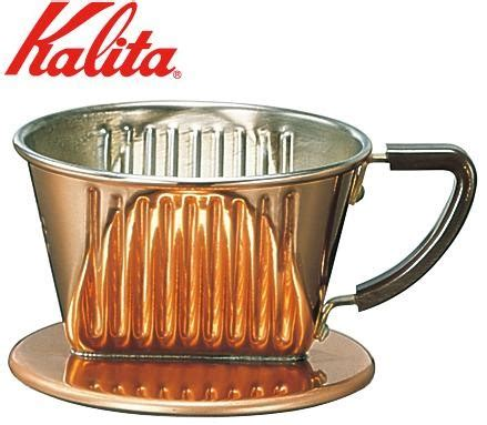 Copper Detox Coffee by Ec Orange Rakuten Global Market Kalita Carita Copper