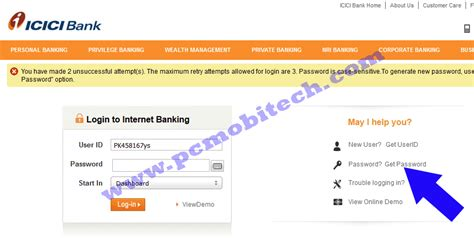 reset my online banking password how to reset icici bank internet banking password online