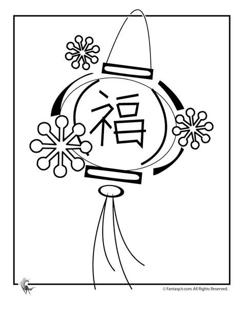 new year monkey lantern template coloriages d objets lanterne