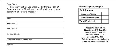 donation response card template 6 donation form templates excel pdf formats