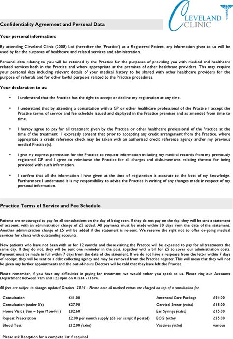 data use agreement template personal confidentiality agreement free