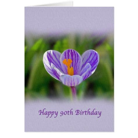 Religious Birthday Card 90th Birthday Card Religious Lily Flower Zazzle