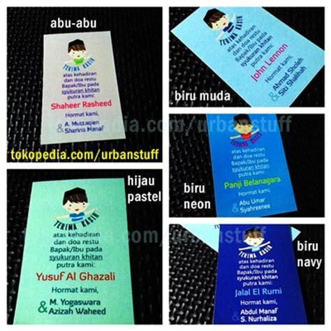 Kartu Ucapan Paskah Dari Dan Kepada Warna Ungu jual ucapan sunatan khitanan kut kartu ucapan terima kasih modif nama stuff