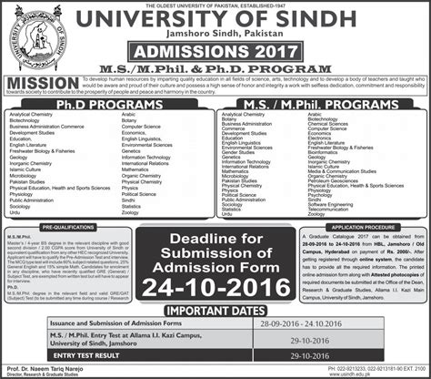 m phil thesis in literature pdf admissions 2017 of sindh official website