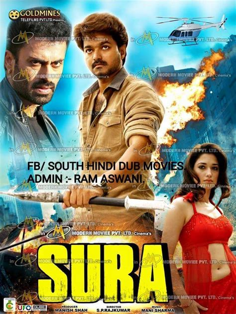 film 2017 indian download sura 2017 hindi dubbed full movie hdrip 700mb