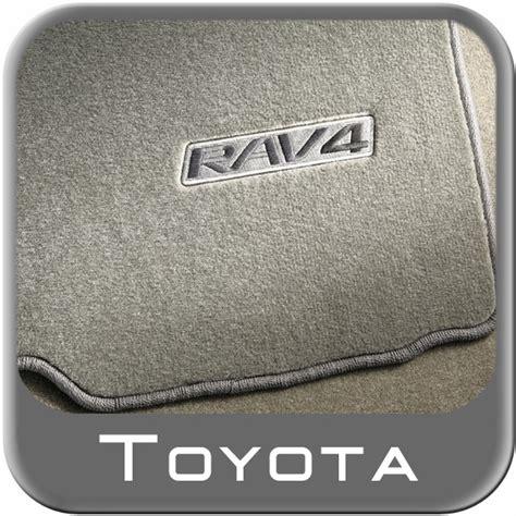 2005 Toyota Rav4 Floor Mats by New 2004 2005 Toyota Rav4 Carpeted Floor Mats From