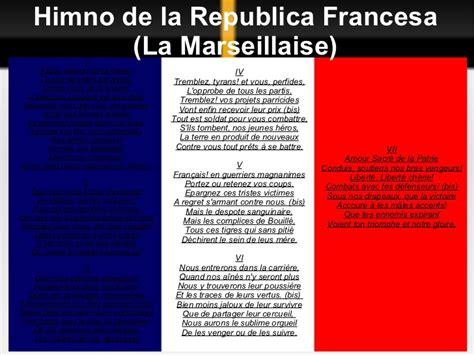 imagenes y simbolos de francia image gallery himno nacional de francia