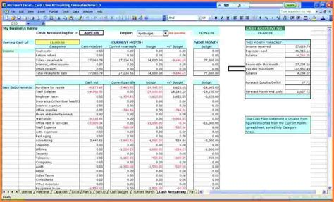 excel quotation template spreadsheets for small business 8 small business excel spreadsheet excel spreadsheets