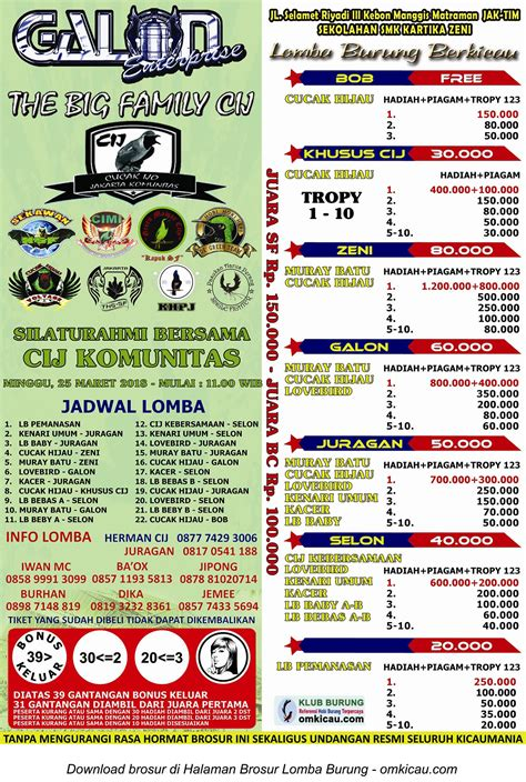 desain brosur lomba gelaran the big family cij bersama galon enterprise