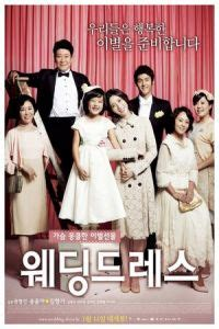 Wedding Dress Korean 720p by Nonton Wedding Dress 2010 Subtitle