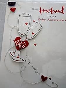 husband ruby 40th anniversary anniversary greetings cards kitchen dining