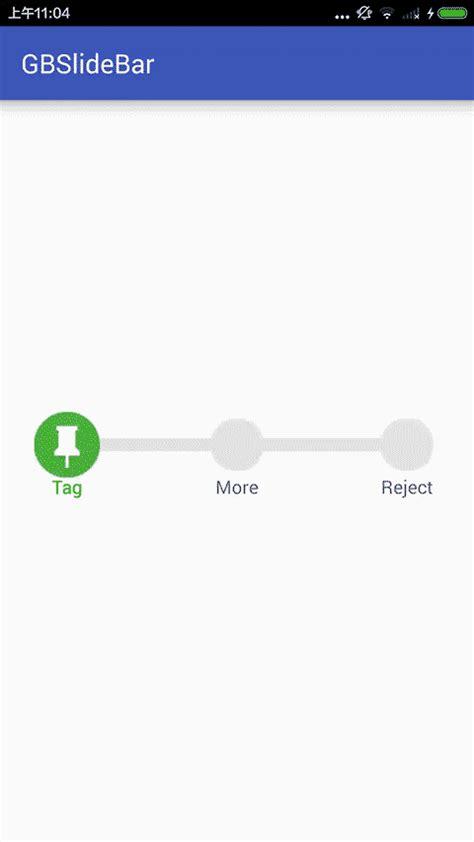 android layout animation slide exle 类似uber 滴滴等app的滑动选择工具条 android开发社区 ctolib码库