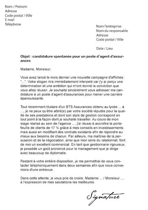 Lettre De Motivation Ecole Bts Assurance Lettre De Motivation D Assurances Mod 232 Le De Lettre
