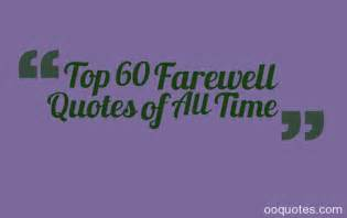 Farewell quotes funny farewell quotes farewell quotes for colleagues