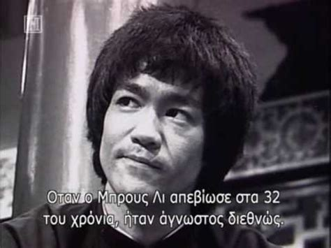 bruce lee biography wikipedia bruce lee biography part 1 youtube