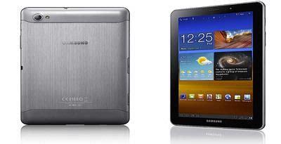 Samsung Galaxy Tab Terbaru generation phone samsung rilis tablet terbaru galaxy tab 7 7