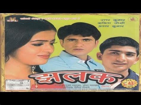 sapna choudhary uttar kumar dhayati videolike
