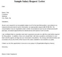 request letter for salary increase sample 1