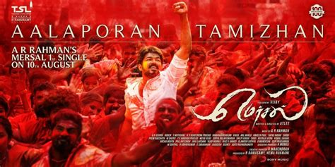 actor vijay photo frame vijay s mersal first look poster is out photos images