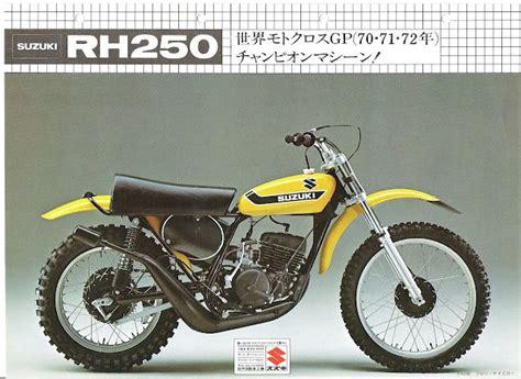 suzuki rh vintage dirt