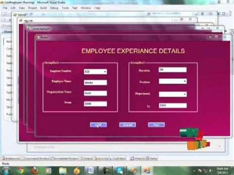 design employee management system final year projects employee management system youtube