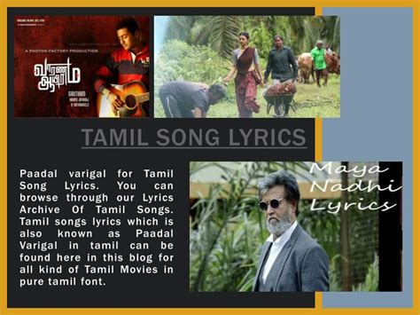 powerpoint tutorial in tamil ppt tamil song lyrics powerpoint presentation id 7403893